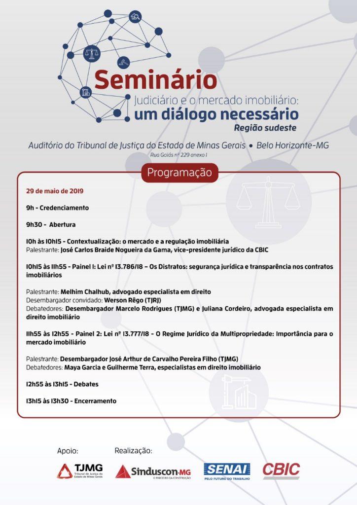 Seminario-Judiciario-22-maio-19